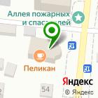 Местоположение компании Магазин хозяйственных товаров и бытовой химии