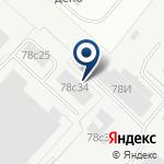 Компания МК-Торг на карте