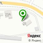 Местоположение компании Мастерская по ремонту велосипедов и детских колясок