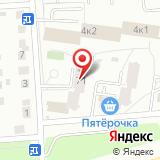 ООО Симбирск-Автоэкспертиза