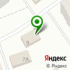 Местоположение компании Магазин джинсовой одежды на ул. Вали Хазиева