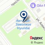 Компания Авторай-Заволжье на карте