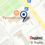 Компания Адвокатский кабинет Литвиновой А.В. на карте