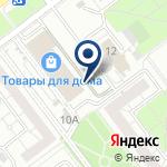 Компания Ульяновскэнерго на карте