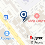Компания Славянка на карте