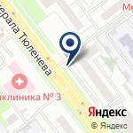 Компания Книжный магазин на карте