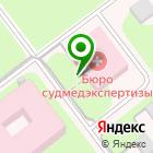 Местоположение компании Ульяновское областное бюро судебно-медицинской экспертизы