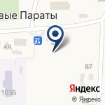Компания Ани на карте