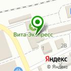 Местоположение компании ХозКласс