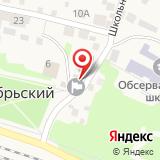 Исполнительный комитет Октябрьского сельского поселения