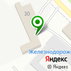 Местоположение компании СТРОЙ-СЕРВИС