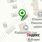 Местоположение компании Верхнеуслонский районный суд Республики Татарстан