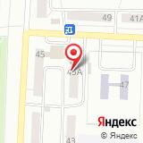 Копировальный центр на ул. Химиков, 45а