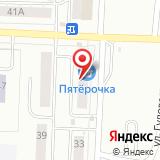 Магазин печатной продукции на ул. Гудованцева, 43