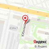 Администрация городского поселения Приволжское