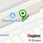 Местоположение компании АУДИТ ГРУПП