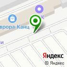 Местоположение компании АБГРЕЙД ОКОН