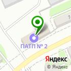 Местоположение компании Энергоспецремонт