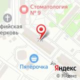 ПАО Татэнергосбыт