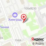 ПАО Казанская киностудия
