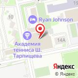 Академия тенниса Шамиля Тарпищева