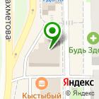 Местоположение компании Магазин детской одежды на ул. Кулахметова