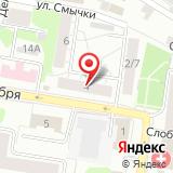 Следственный отдел по Кировскому району г. Казани