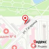 Республиканский центр реабилитации МЧС Республики Татарстан им. Ш.С. Каратая