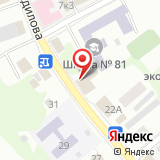ООО Копи-Казань