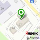 Местоположение компании КАМЕНЩИК