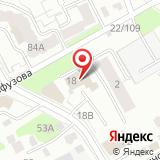 Гефест-Казань