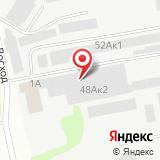 ООО КазаньКонвейер