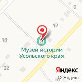 Музей истории Усольского края