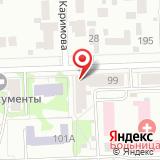 Копировальный центр на ул. Гагарина, 99