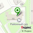 Местоположение компании Кировский районный суд г. Казани