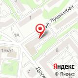 Магазин товаров для дома на ул. Лушникова, 2
