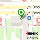 Местоположение компании ИЛТС-Логистик