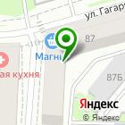Местоположение компании АиБухгалтерия