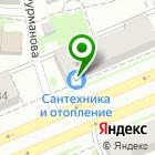 Местоположение компании Сеть магазинов сантехники и систем отопления