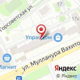 ЗАО ЛИНТ