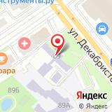 Центр детского технического творчества им. В.П. Чкалова