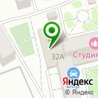 Местоположение компании Казанская бухгалтерская компания