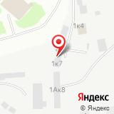 ООО Станочный Парк