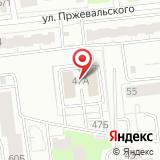 Отдел Военного комиссариата Республики Татарстан по Ново-Савиновскому и Авиастроительному районам