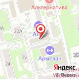 ООО Русская кожа-Татарстан