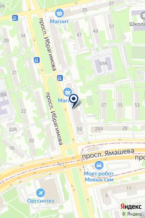agentstvo-znakomstv-kazan