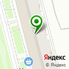 Местоположение компании СБК-арт