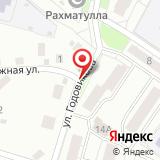 Районный дом культуры им. А.Н. Баязитова
