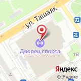 Казанский дворец спорта
