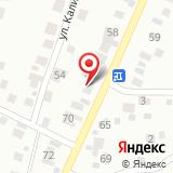 Экспертно-криминалистический отдел по Вахитовскому району